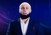 EXCLUSIVE: Former Australian gangster, Vince Focarelli, now the face of Islamic ICO