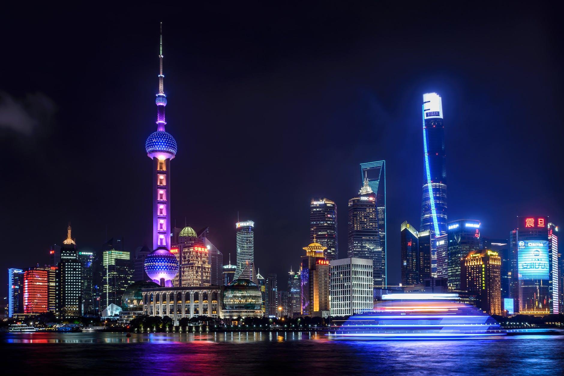 Australia Blockchain China