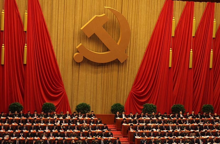Chinese Communist Party (CCP)