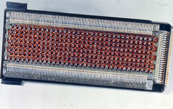 Handwoven rope memory from the AGC (Wikiwand)