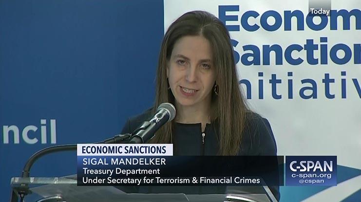 U.S. Treasury Under Secretary Sigal Mandelker