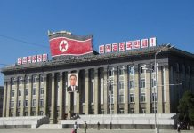 North Korea Is Developing State Cryptocurrency