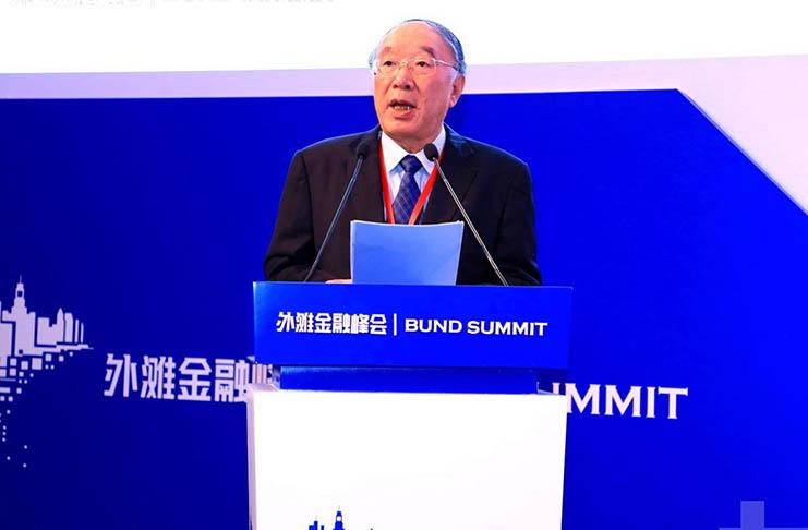 Huang Qifan, vice chairman of CCIEE