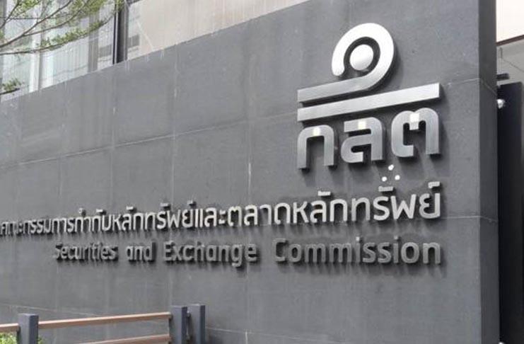Thai SEC approves ICO portal