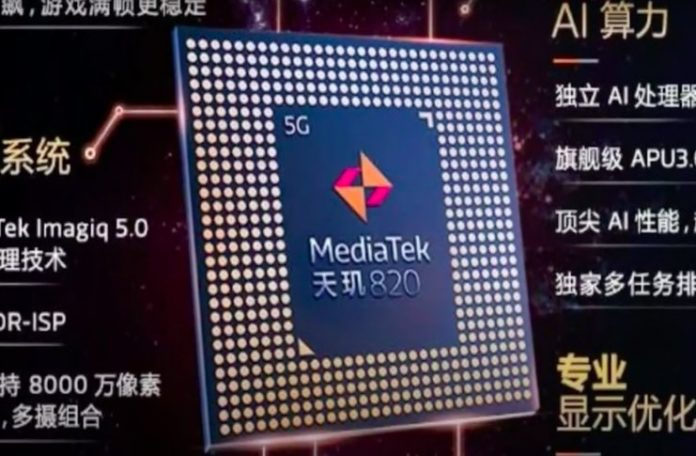MediaTek Dimensity 820 announced with higher CPU clock speeds and beefed-up GPU core
