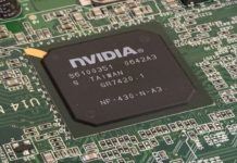 Nvidia in final stages of acquiring ARM from Softbank?